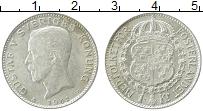 Изображение Монеты Швеция 1 крона 1941 Серебро UNC-