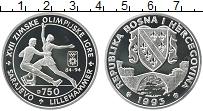 Продать Монеты Босния и Герцеговина 750 динар 1993 Серебро