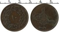 Изображение Монеты Турция 10 пар 1863 Медь XF