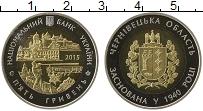 Изображение Монеты Украина 5 гривен 2015 Биметалл UNC