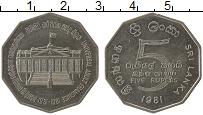 Изображение Монеты Шри-Ланка 5 рупий 1981 Медно-никель UNC-