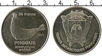 Изображение Монеты Франция Антарктика - Французские территории 50 франков 2013 Медно-никель UNC