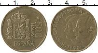 Изображение Монеты Испания 500 песет 1990 Латунь XF Хуан Карлос I и Софи
