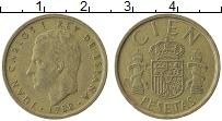 Изображение Монеты Испания 100 песет 1988 Латунь VF Хуан Карлос I