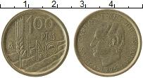 Изображение Монеты Испания 100 песет 1995 Латунь XF 50 лет ФАО. Хуан Кар