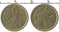 Изображение Монеты Испания 5 песет 1994 Латунь XF