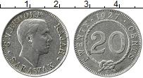 Продать Монеты Саравак 20 центов 1927 Серебро