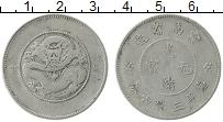 Изображение Монеты Китай Юннань 50 центов 0 Серебро VF