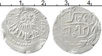 Изображение Монеты Индия Индор 1 рупия 0 Серебро VF