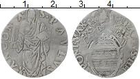 Изображение Монеты Европа Ватикан Номинал 0 Серебро VF