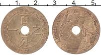 Изображение Монеты Индокитай 1 сантим 1922 Бронза VF