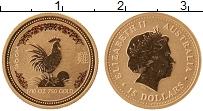 Изображение Монеты Австралия 15 долларов 2005 Золото UNC Год петуха. (КМ# 794