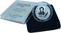 Изображение Подарочные монеты Приднестровье 10 рублей 2019 Серебро