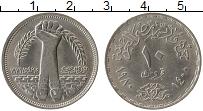 Изображение Монеты Египет 10 пиастр 1980 Медно-никель UNC-