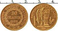 Изображение Монеты Франция 20 франков 1878 Золото UNC-