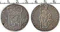 Изображение Монеты Европа Утрехт 1 гульден 1794 Серебро XF