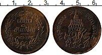 Изображение Монеты Таиланд 2 атт 1874 Медь XF