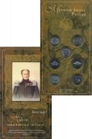 Изображение Подарочные монеты Россия 200 лет образования в России министерств 2002 Биметалл UNC