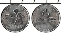 Изображение Монеты Китай 1 юань 1995 Медно-никель UNC Настольный теннис
