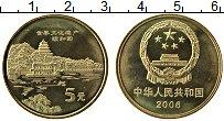 Изображение Монеты Китай 5 юаней 2006 Латунь UNC-