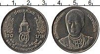 Изображение Монеты Таиланд 20 бат 1996 Медно-никель UNC 100 лет Сестринской