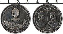Изображение Монеты Таиланд 20 бат 1997 Медно-никель UNC