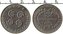 Изображение Монеты Россия Жетон 0 Медно-никель UNC- 1 пара. Бодка по бод