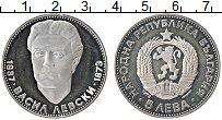 Изображение Монеты Болгария 5 лев 1973 Серебро Proof- Василь Левский