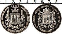 Изображение Монеты Россия Медаль 0 Медно-никель UNC-
