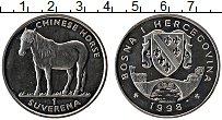 Продать Монеты Босния и Герцеговина 1 суверен 1998 Медно-никель