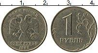 Изображение Мелочь Россия 1 рубль 1999 Медно-никель XF+ ММД