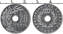 Изображение Монеты Греция 20 лепт 1966 Алюминий UNC