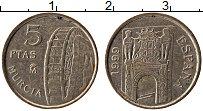 Изображение Монеты Испания 5 песет 1999 Латунь UNC-