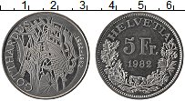 Изображение Монеты Швейцария 5 франков 1982 Медно-никель UNC- 100 лет Сен-Готардск