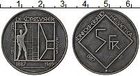 Изображение Монеты Швейцария 5 франков 1987 Медно-никель UNC 100 лет со дня рожде