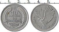 Изображение Монеты Чили 10 песо 1958 Алюминий XF+