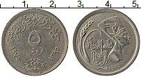 Изображение Мелочь Египет 5 пиастров 1975 Медно-никель UNC- Международный год же