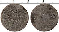 Изображение Монеты Брауншвайг-Каленберг-Ганновер 1/24 талера 1760 Серебро VF