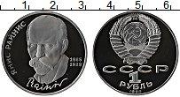 Продать Монеты  1 рубль 1990 Медно-никель