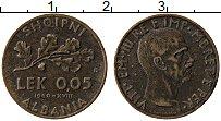 Изображение Монеты Европа Албания 0,05 лек 1940 Бронза XF