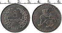 Изображение Монеты Бирма 1 кьят 1952 Медно-никель XF Лев