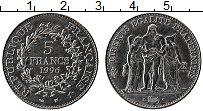Изображение Монеты Франция 5 франков 1996 Медно-никель UNC-