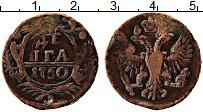 Изображение Монеты 1741 – 1761 Елизавета Петровна 1 деньга 1750 Медь VF Заделано отверстие