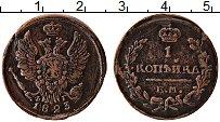 Продать Монеты 1801 – 1825 Александр I 1 копейка 1824 Медь