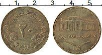 Продать Монеты Судан 20 кирш 1987 Медно-никель