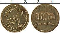 Продать Монеты Судан 1 динар 1994 Медно-никель