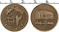 Продать Монеты Судан 2 динара 1994 Латунь