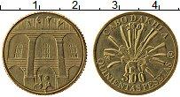Продать Монеты Кабо Дахла 500 песет 2006 Медь