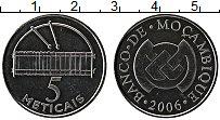 Изображение Монеты Мозамбик 5 метикаль 2006 Железо UNC