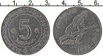 Изображение Монеты Алжир 5 динар 1974 Медно-никель XF- 20 лет Революции